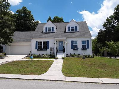 Single Family Home For Sale: 185 Newport Way