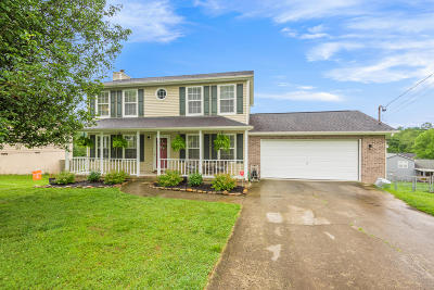Knoxville Single Family Home For Sale: 4309 NW Holiday Blvd