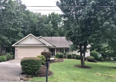Single Family Home For Sale: 122 Cromwell Lane