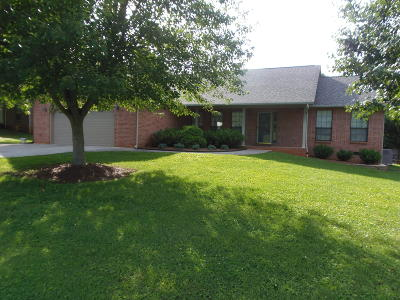 Maryville Single Family Home For Sale: 1881 Southcliff Drive