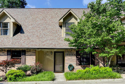 Knoxville Condo/Townhouse For Sale: 2002 Larimer St