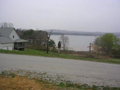 Residential Lots & Land For Sale: Cove Landing