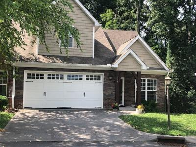 Maryville Condo/Townhouse For Sale: 1325 Tyler Crossing Way
