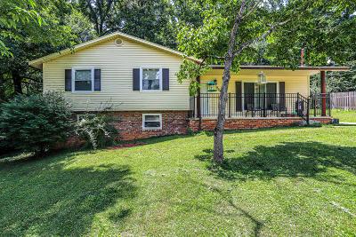 Single Family Home For Sale: 6209 Bryan Lane