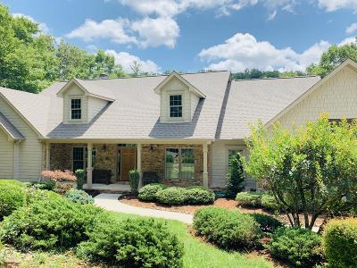 Crossville Single Family Home For Sale: 15 Forest Hill Court