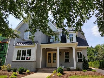 Knoxville Single Family Home For Sale: Leadenhall Gardens Way Way