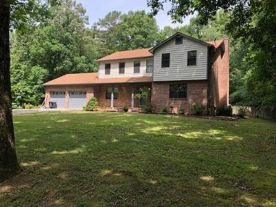 Anderson County Single Family Home For Sale: 236 Marquiss Circle Circle