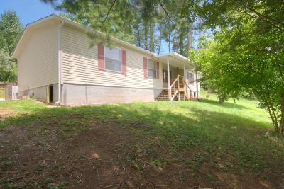 Oliver Springs Single Family Home Pending: 1005 Pride Rd