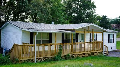 Single Family Home For Sale: 2608 Woods-Smith Rd