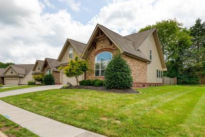Knox County Single Family Home For Sale: 8309 Shoregate Lane