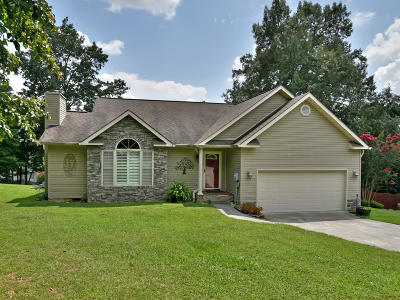 Clinton Single Family Home Pending - Continue To Show: 108 Tyler Place Lane