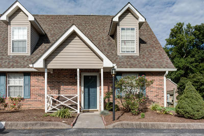 Knoxville TN Condo/Townhouse For Sale: $114,000