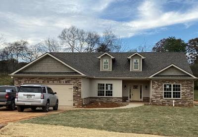 Lenoir City Single Family Home For Sale: 1430 Harrison Rd