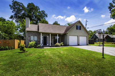 Knox County Single Family Home For Sale: 6902 Cherry Grove Rd