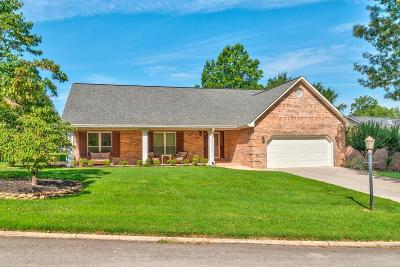 Maryville Single Family Home For Sale: 4889 Masters Drive