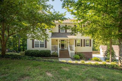 Knoxville Single Family Home For Sale: 12391 Daisywood Drive