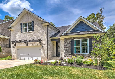 Knoxville Single Family Home For Sale: 11827 Black Rd