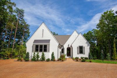 Crossville Single Family Home For Sale: 270 Stonehenge Drive