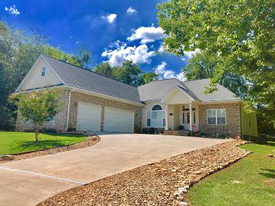 Vonore TN Single Family Home For Sale: $429,900