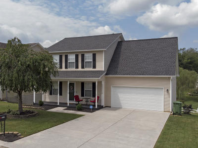 Powell Single Family Home For Sale: 2232 Cartmill Drive