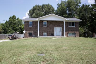 Powell Single Family Home For Sale: 7209 Deville Way