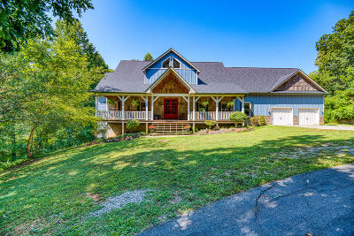 Knoxville Single Family Home For Sale: 2937 W Gallaher Ferry Rd