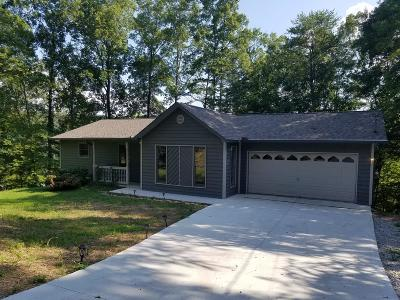 Caryville, Jacksboro, Lafollette, Rocky Top, Speedwell, Maynardville, Andersonville Single Family Home For Sale: 237 N Circle Drive