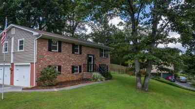 Powell Single Family Home For Sale: 7600 Fall Wind Court