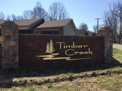 Maynardville Residential Lots & Land For Sale: 60 Timber Creek Rd
