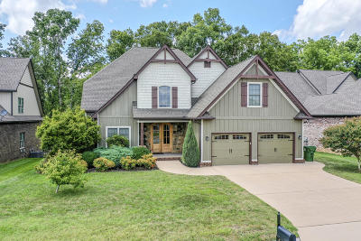 Maryville Single Family Home For Sale: 627 Karch Drive