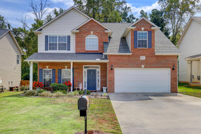 Lenoir City Single Family Home For Sale: 1620 Spring Oak Lane