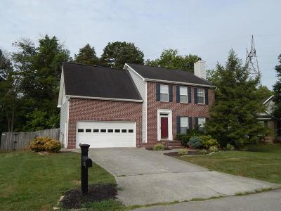 Powell Single Family Home For Sale: 7273 Emerald Heath Rd