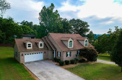 Morristown Single Family Home For Sale: 3011 Waters Edge Drive