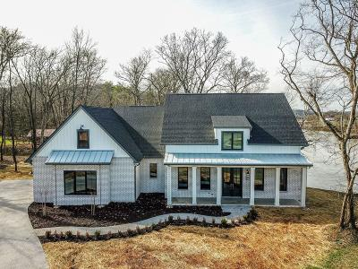 Knoxville Single Family Home Pending: 2035 Serene Cove Way