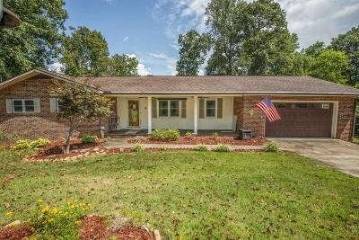 Lenoir City Single Family Home For Sale: 905 N E St