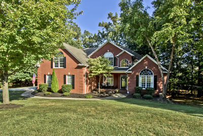Knoxville Single Family Home For Sale: 12812 Key Hole Lane