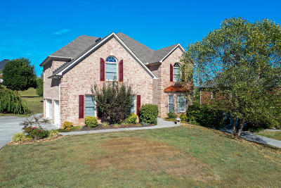Maryville Single Family Home For Sale: 1712 Burnside Drive