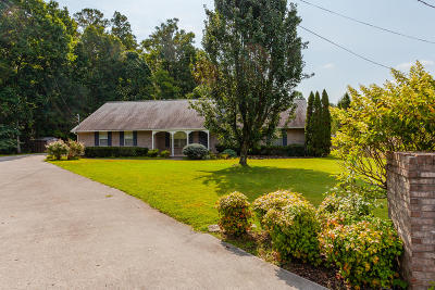 Knoxville Single Family Home For Sale: 4411 Nathan Drive