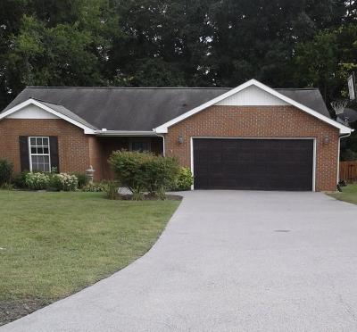 Maryville Single Family Home Pending - Continue To Show: 105 Muscovy Way