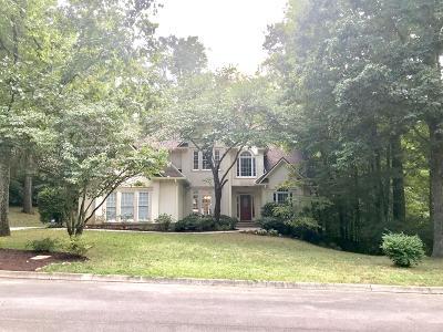 Oak Ridge Single Family Home For Sale: 105 Wesley Lane