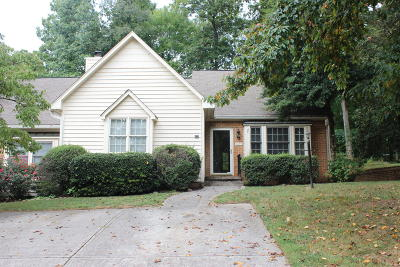 Knoxville Single Family Home For Sale: 1125 Greywood Drive