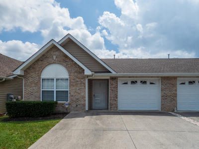 Knoxville Condo/Townhouse For Sale: 712 Graham Way