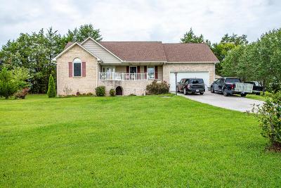 Seymour Single Family Home For Sale: 619 Gateway Lane