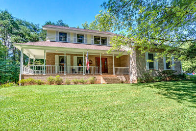 Monroe County Single Family Home For Sale: 211 Gene Drive