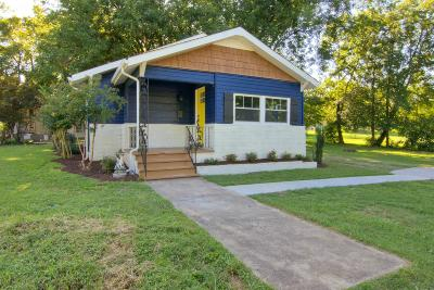 Knoxville Single Family Home For Sale: 2719 Oswald St