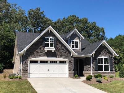 Maryville Single Family Home For Sale: 107 Broady Meadow Circle