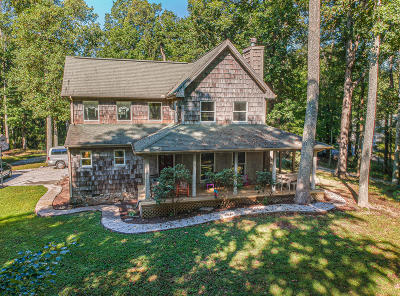 Anderson County Single Family Home For Sale: 1209 Park Lane