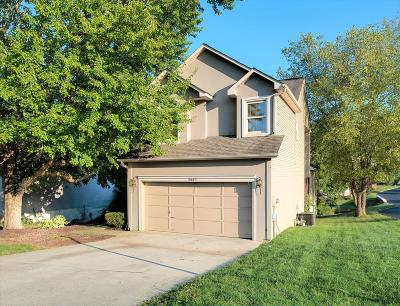 Knoxville Single Family Home For Sale: 8619 Savannah Court