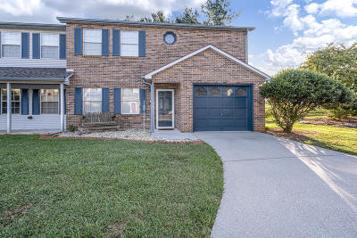 Maryville Condo/Townhouse For Sale: 1756 William Blount Drive