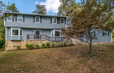 Knoxville Single Family Home For Sale: 11101 Flotilla Drive